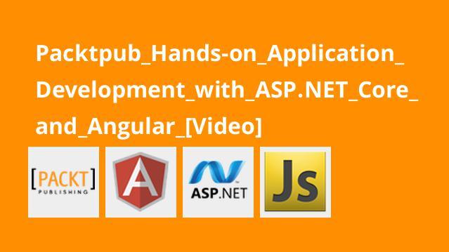 آموزش توسعه اپلیکیشن باASP.NET Core و Angular